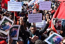 Moroccan protesters in the capital Rabat, on March 13, 2016, during a demonstration against statements made by UN Secretary General Ban Ki-moon (Photo: FADEL SENNA/AFP/Getty Images)
