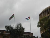 sadr-flag-at-newcastle-townre.JPG